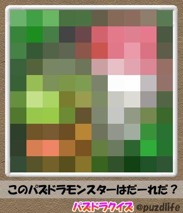パズドラモザイククイズ20-6