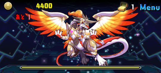 超絶ドラゴンラッシュ2! 2F フォーミュラー