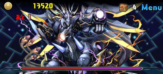 超絶ドラゴンラッシュ2! ボス 五機龍融合・デモンハダル