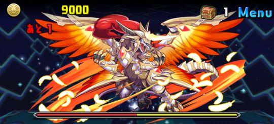 超絶ドラゴンラッシュ2! 炎聖騎龍・フォーミュラー