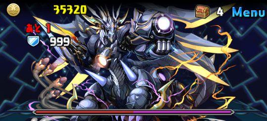 超絶ドラゴンラッシュ2! 五機龍融合・デモンハダル