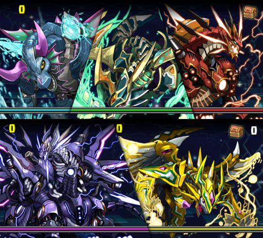 超絶ドラゴンラッシュ2! 1F 機械龍