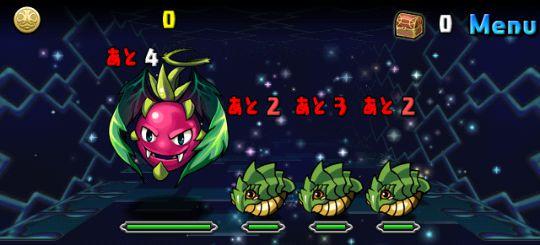 集結!進化ラッシュ!! 1F ドラゴンフルーツ