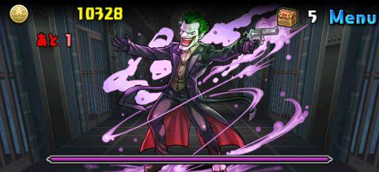 バットマンコラボ 地獄級 BAB・ジョーカー+Aブロッサム