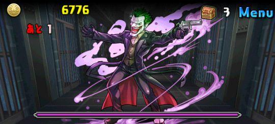 バットマンコラボ 超級 ボス ジョーカー