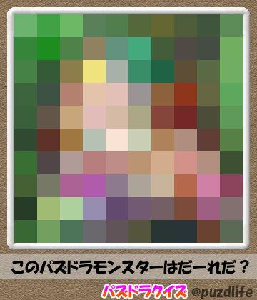 パズドラモザイククイズ21-1