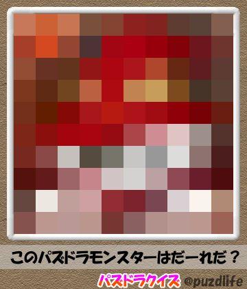 パズドラモザイククイズ21-2