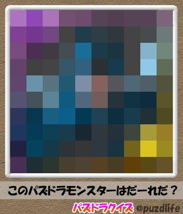 パズドラモザイククイズ21-3