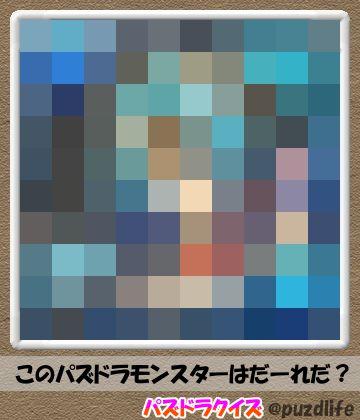 パズドラモザイククイズ21-4