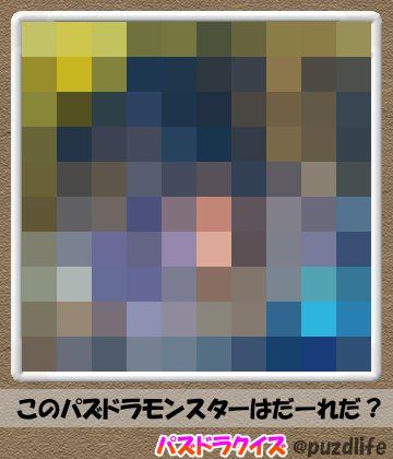 パズドラモザイククイズ21-5