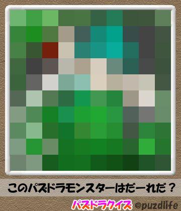 パズドラモザイククイズ21-6