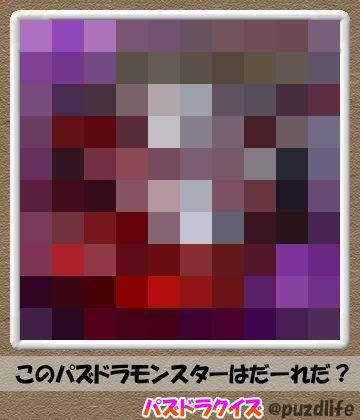 パズドラモザイククイズ21-7