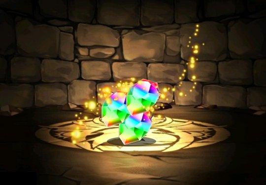 魔法石ヘッダー