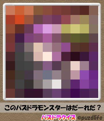 パズドラモザイククイズ22-1