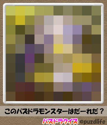 パズドラモザイククイズ22-2