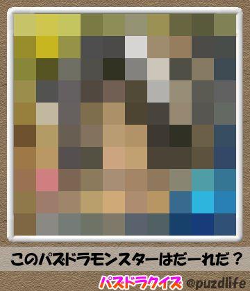 パズドラモザイククイズ22-3