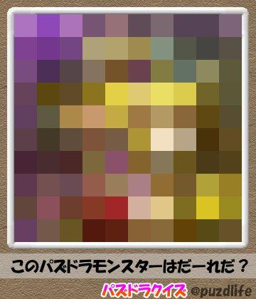 パズドラモザイククイズ22-4