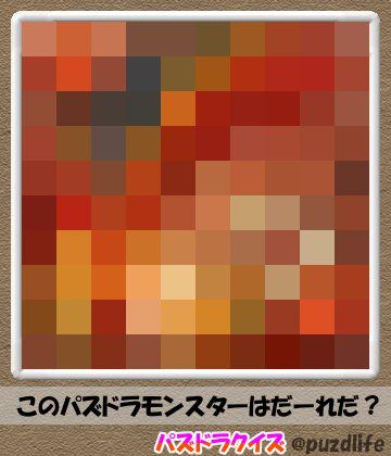 パズドラモザイククイズ22-5