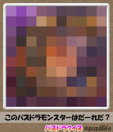 パズドラモザイククイズ22-6