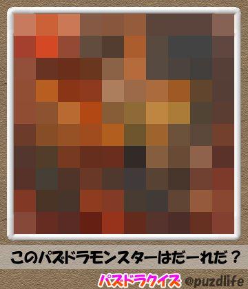 パズドラモザイククイズ22-7