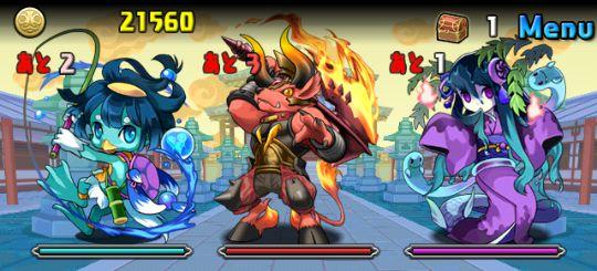 三蔵法師降臨! 地獄級 2F ミノタウロス