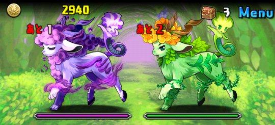 紫の華龍 地獄級 5F キマイラ