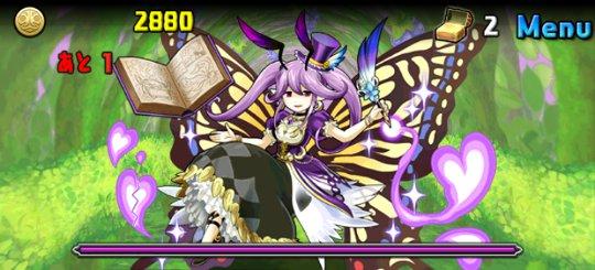 紫の華龍 幻獣 闇の精・カトレヤ