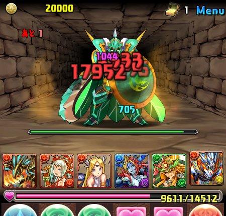 火曜D超地獄級 3F 二撃目