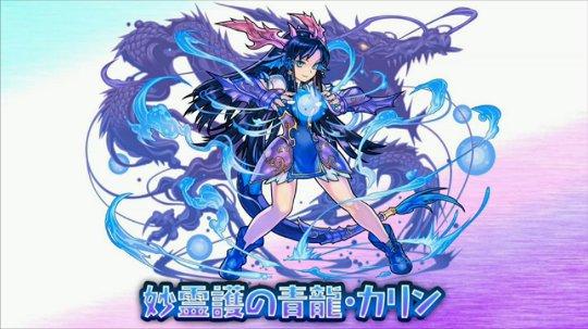 vpuzdra933_new_monster_media14