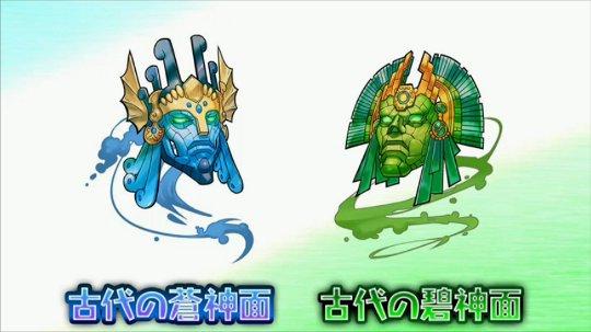 vpuzdra933_new_monster_media4