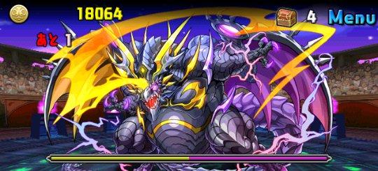 パズバトコラボ 超級 ボス カクセイドラゴン