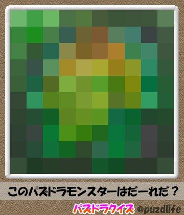 パズドラモザイククイズ23-1
