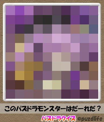 パズドラモザイククイズ23-4