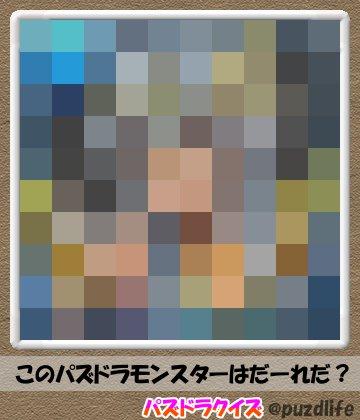 パズドラモザイククイズ23-6