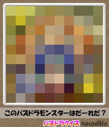パズドラモザイククイズ23-7