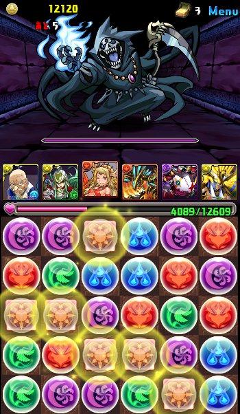 サタン降臨超地獄級 5F 防御態勢・闇