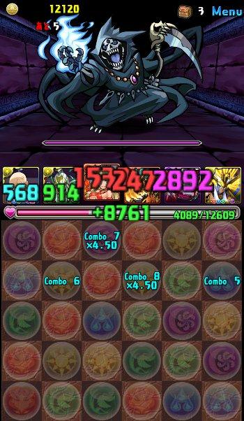 サタン降臨超地獄級 5F 一撃目8コンボ4.5倍