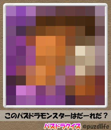 パズドラモザイククイズ24-1