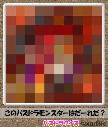 パズドラモザイククイズ24-2