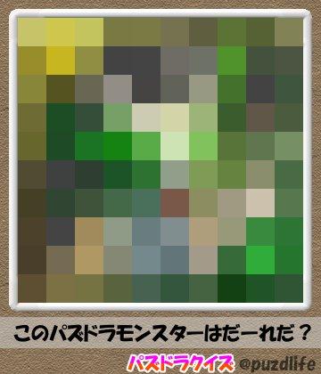 パズドラモザイククイズ24-3