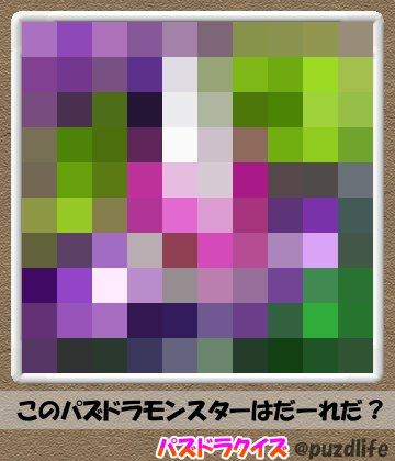 パズドラモザイククイズ24-4