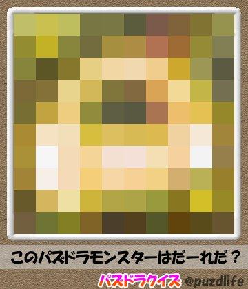 パズドラモザイククイズ24-5