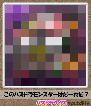 パズドラモザイククイズ24-7