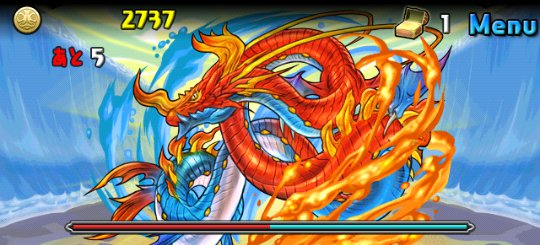 ワダツミ降臨! 超地獄級 2F 紅氷星・リヴァイアサン