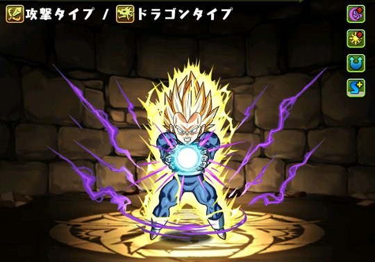 【ムラコ情報】ドラゴンボールコラボ・ガチャキャラのスキルを公開!