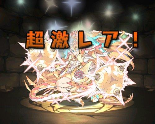 聖煌天の麒麟・サクヤ 超激レア