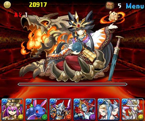 焔の龍騎姫【同キャラ禁止】