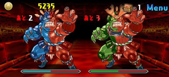 焔の龍騎姫 地獄級 3F 究極オーガ
