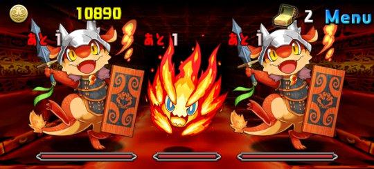 焔の龍騎姫 地獄級 5F ファイロン、ウィルオーウィスプ