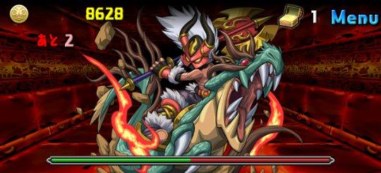 焔の龍騎姫 地獄級 6F ディノライダー・ドレーク